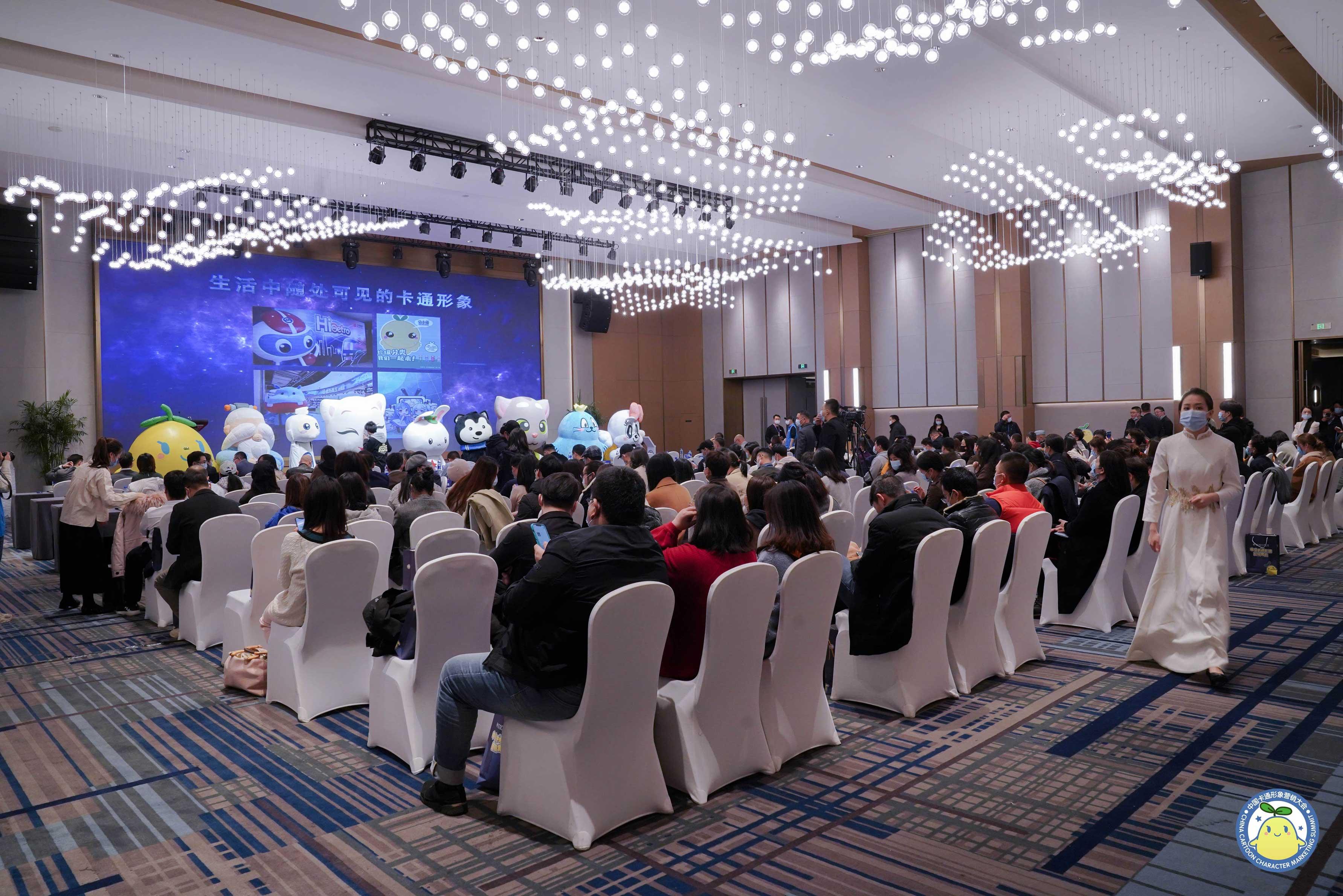 动漫拉动消费升级,2020中国卡通形象营销大会举办